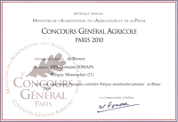 Concours General Agricole 2010